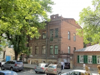 Rostov-on-Don, Pushkinskaya st, house 28. Apartment house