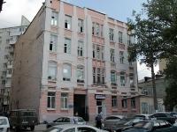 улица Пушкинская, дом 31. поликлиника Городская больница №8