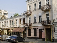 顿河畔罗斯托夫市, Pushkinskaya st, 房屋 34. 写字楼