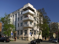 Rostov-on-Don, Pushkinskaya st, house 38. Apartment house