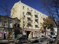 Rostov-on-Don, Pushkinskaya st, house 39. Apartment house