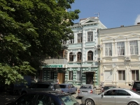 Rostov-on-Don, Pushkinskaya st, house 41. Apartment house
