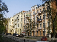 Rostov-on-Don, Pushkinskaya st, house 42. Apartment house