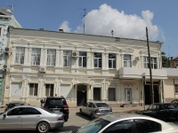 顿河畔罗斯托夫市, Pushkinskaya st, 房屋 43. 公寓楼
