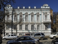 Rostov-on-Don, Pushkinskaya st, house 47. governing bodies