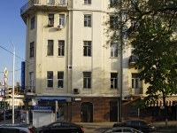 Rostov-on-Don, Pushkinskaya st, house 48. Apartment house
