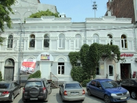 Rostov-on-Don, Pushkinskaya st, house 55. multi-purpose building