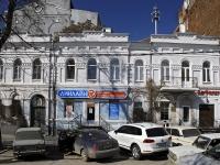 Rostov-on-Don, Pushkinskaya st, house 55. multi-purpose building