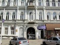 Rostov-on-Don, Pushkinskaya st, house 59. hospital