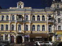 улица Пушкинская, дом 59. больница