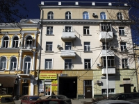 Rostov-on-Don, Pushkinskaya st, house 61. Apartment house