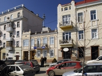 Rostov-on-Don, Pushkinskaya st, house 63. store