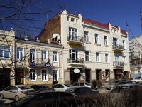 Rostov-on-Don, Pushkinskaya st, house 65. multi-purpose building
