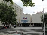 顿河畔罗斯托夫市, 科学院 Северо-кавказская академия государственной службы, Pushkinskaya st, 房屋 70