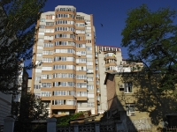 顿河畔罗斯托夫市, Pushkinskaya st, 房屋 72А. 公寓楼
