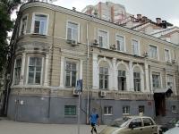 улица Пушкинская, дом 72. поликлиника № 179 СКВО