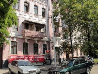 Rostov-on-Don, Pushkinskaya st, house 75. Apartment house