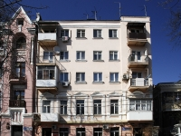 Rostov-on-Don, Pushkinskaya st, house 77. Apartment house