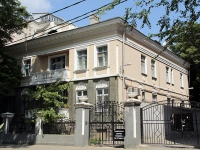 顿河畔罗斯托夫市, Pushkinskaya st, 房屋 79. 公寓楼