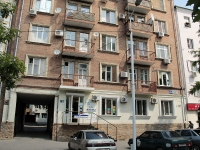 Rostov-on-Don, Pushkinskaya st, house 85. Apartment house