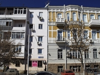 Rostov-on-Don, Pushkinskaya st, house 87. Apartment house