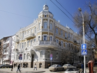 Rostov-on-Don, Pushkinskaya st, house 89. office building