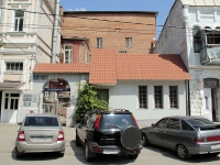 Rostov-on-Don, Pushkinskaya st, house 91. Apartment house