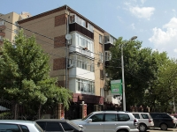 Rostov-on-Don, Pushkinskaya st, house 101. Apartment house
