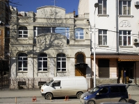 Rostov-on-Don, Pushkinskaya st, house 103. office building