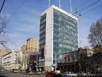Rostov-on-Don, Pushkinskaya st, house 104. office building