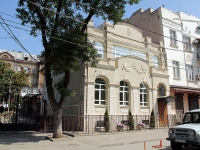 Rostov-on-Don, Pushkinskaya st, house 105. Apartment house