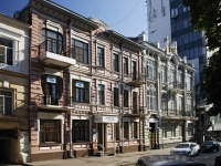 Rostov-on-Don, Pushkinskaya st, house 106. bank