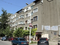 Rostov-on-Don, Pushkinskaya st, house 107. Apartment house