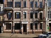 Rostov-on-Don, Pushkinskaya st, house 108. office building