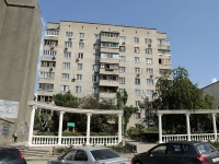 Rostov-on-Don, Pushkinskaya st, house 109. Apartment house