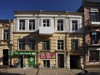 顿河畔罗斯托夫市, Pushkinskaya st, 房屋 110. 多功能建筑