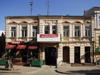 Rostov-on-Don, Pushkinskaya st, house 112. store