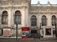 Ростов-на-Дону, музей Ростовский областной музей изобразительных искусств, улица Пушкинская, дом 115