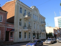Rostov-on-Don, Pushkinskaya st, house 116. bank