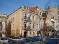 Rostov-on-Don, Pushkinskaya st, house 117. office building