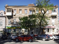 Rostov-on-Don, Pushkinskaya st, house 118. Apartment house