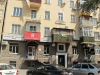 Rostov-on-Don, Pushkinskaya st, house 119. Apartment house