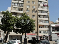 Rostov-on-Don, Pushkinskaya st, house 123. Apartment house