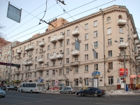 Rostov-on-Don, Pushkinskaya st, house 125. Apartment house