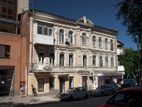 Rostov-on-Don, Pushkinskaya st, house 132. Apartment house