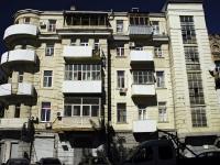 顿河畔罗斯托夫市, Pushkinskaya st, 房屋 135. 公寓楼