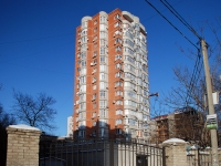 Rostov-on-Don, Pushkinskaya st, house 138. Apartment house