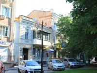 Rostov-on-Don, Pushkinskaya st, house 139. Apartment house