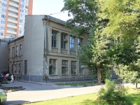 Rostov-on-Don, Pushkinskaya st, house 140. multi-purpose building