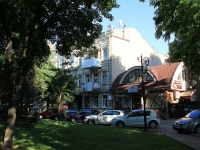 Rostov-on-Don, cafe / pub Бонжур, Pushkinskaya st, house 143